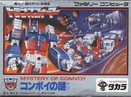 transformers-famicom-box