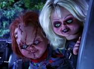 023 Bride of Chucky