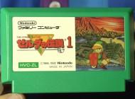 Zelda Famicom